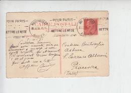 FRANCIA  1931 - Cartolina Per L Piacenza - Francia