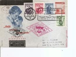 Autriche - Judaisme ( Lettre Premier Jour De 1950 De Salzbourg Vers Les USA à Voir) - 1945-.... 2nd Republic
