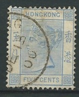 Hong Kong   - Yvert N° 37 Oblitéré - Ava27233 - Used Stamps