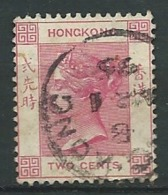 Hong Kong   - Yvert N° 33 Oblitéré - Ava27234 - Used Stamps