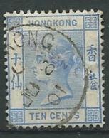 Hong Kong   - Yvert N° 42 Oblitéré - Ava27235 - Used Stamps