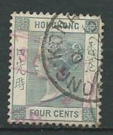 Hong Kong   - Yvert N° 35 Oblitéré - Ava27236 - Used Stamps