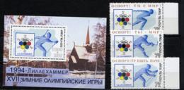 TRANSNISTRIE TRANSNISTRIA 1994, J.O. Lillehammer, 3 Valeurs Et 1 Bloc, Neufs / Mint. Rdni480 - Moldavie
