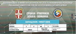 Sport Ticket UL000571 - Football (Soccer / Calcio) Serbia Vs Romania: 2009-10-10 - Tickets D'entrée