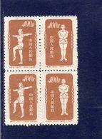 CHINE 1952 SANS GOMME - 1949 - ... People's Republic