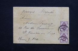 RUSSIE - Enveloppe De St Pétersbourg Pour La France En 1897 , Oblitération Bureau De Quartier Sur Paire - L 24562 - 1857-1916 Empire