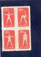 CHINE 1952 SANS GOMME - 1949 - ... République Populaire