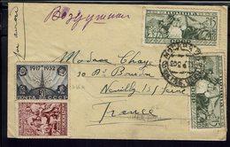 Russie - 1935 - Enveloppe De Moscou Par Avion, à Destination De Paris - B/TB - - 1923-1991 URSS