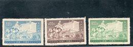 CHINE 1951 SANS GOMME - 1949 - ... République Populaire
