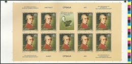 YUGOSLAVIA SERBIA, Imperf. Imperforated Proof Sheet NON DENTELLATO Ungezähnt Probedruck Kleinbogen Composer Mozart, RRR - Musique