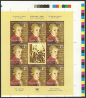 YUGOSLAVIA SERBIA BOSNIA Serbische Republik Imperforate Imperforated Proof Sheet, Ungezähnt Probedruck Composer Mozart R - Musik