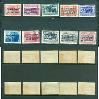 Greece. 1944. Comp.Set. 10 Stamps MH. Overprint. Bombardment Of Piraeus. - Greece