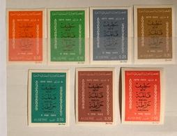 Algeria/Algerie Répression 8 Mai 1945 YT623-629 Série Complète Non Dentelée Neuf**/MNH - Algérie (1962-...)