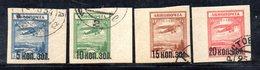 Y963- RUSSIA URSS 1924 , Posta Aerea 14/17 Usata Con Gomma - Bolivia
