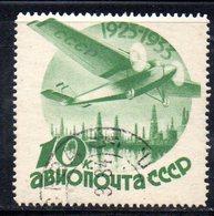 Y894 - RUSSIA URSS 1934 , Posta Aerea Usato Con Gomma N. 42 - Usati