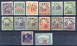 BARANYA 1919 (Dec.) Overprints (14)  LHM / *.  Michel 46-60 - Baranya