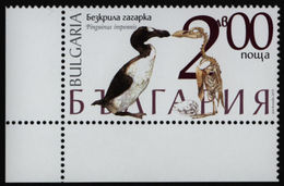 Bulgaria Bulgarien Bulgarie 2018 ** MNH Great Auk Riesenalk Grand Pingouin - Albatrosse & Sturmvögel