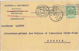 ARMOIRIES - Cartes Postales Privées - 1893-1907 Armoiries