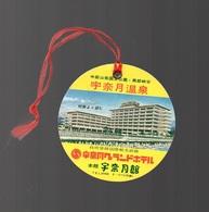 Etiquette D'un Hôtel Au Japon Ou En Chine Avec Cordon D'attache - Factures & Documents Commerciaux