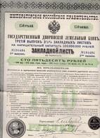 (Tapp 6)2 Titres Russe 1885N= 5 - Aandelen