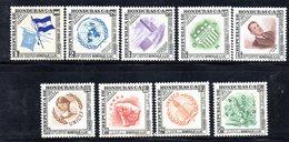 Y2207 - HONDURAS 1953 , Posta Aerea Serie N. 198/206  ***  MNH - Honduras