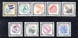Y2211 - HONDURAS 1951 , Servizio Serie N. 31/39  ***  MNH Soprastampato OFICIAL - Honduras