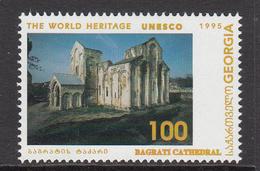 1995 Georgia UNESCO World Heritage Architecture Complete Set Of  1 MNH - Georgia