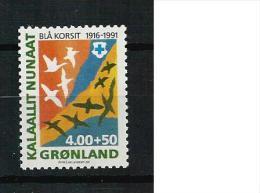 1991 MNH Greenland, Postfris - Groenlandia