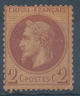 N°26 NEUF* - 1863-1870 Napoléon III Lauré