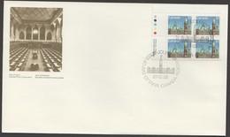 1987   Parliament Multicolored 37¢ Definitive  Sc 1163   UL Plate Block - Omslagen Van De Eerste Dagen (FDC)