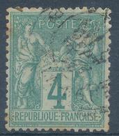 N°63 NUANCE ET OBLITERATION. - 1876-1878 Sage (Type I)
