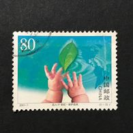 ◆◆◆ CHINA  2001 Advent Of New Millennium   80f, Map, Leaf, Infant's Hands (5-3)  USED AA212 - 1949 - ... République Populaire