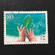 ◆◆◆ CHINA  2001 Advent Of New Millennium   80f, Map, Leaf, Infant's Hands (5-3)  USED AA214 - 1949 - ... République Populaire