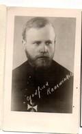 Godfried Kraewinkels °1922 Maaseik Kruisheer Priester Kongo-Missie + Buta Vermoord 30/5/1965 Familie Kicken Missionaris - Obituary Notices