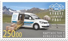 H01 Kyrgyzstan 2014 Mi# 3 Postal Union UPU Postfrisch ** MNH - Kirghizistan