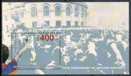 "Armenia 2013 ""25th Anniversary Of Artsakh Movement"" SS Quality:100% - Arménie"