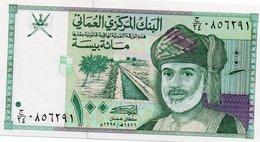 OMAN=1995    100  BAISA   P-31   UNC - Oman