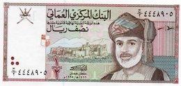 OMAN=1995    1/2  RIAL   P-33   UNC - Oman