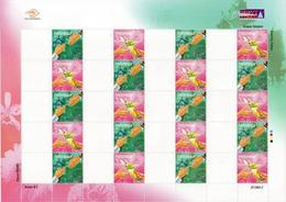 #4- Indonesia Personalized Stamp Sheet. PRISMA, Greeting 2007 Unused/blank  Rare - Indonesien
