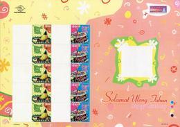 #11- Indonesia Personalized Stamp Sheet. PRISMA, Happy Birthday 2003 Unused/blank Rare - Indonesia