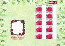 #13- Indonesia Personalized Stamp Sheet. PRISMA, Greeting 2007 Unused/blank Rare - Indonesia