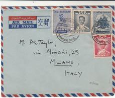 Thailand / Airmail / Rama 9 / Italy / Germany - Thaïlande