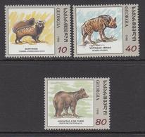 1997 Georgia Wildlife Mammals Bear  Complete Set Of 3 MNH - Georgia