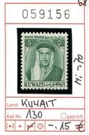 Kuwait - Michel 130 - ** Mnh Neuf Postfris - Kuwait
