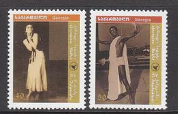 2005 Georgia Ballet Dance  Complete Set Of 2 MNH - Georgia