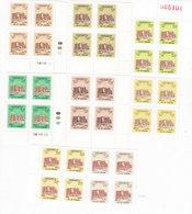 Jordan-Defintive Issue 1992-1993-1996-Bloc's Of 4 Corners MNH High Values -Extr RARE- Reduced Price-SKRILL PAY ONLY - Jordan