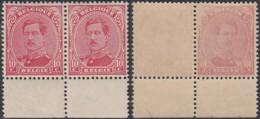 BELGIQUE COB 138 EN PAIRE 1 TIMBRE IMPRESSION RECTO VERSO (DD) DC-2266 - 1915-1920 Albert I