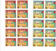 Jordan 1991,Blood Donation 2v. Bloc's Of 10 Sets MNH Comp. Matiching Corners-Scrace- Red.Price- SKRILL PAY ONY - Jordan