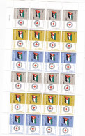 Jordan 2000, 50th Ann.Genova Convention Red Cros ,comple.sheet Unfolded Of 10 Sets-Rare- Red. Pr. SKRILL PAY ONLY - Jordan