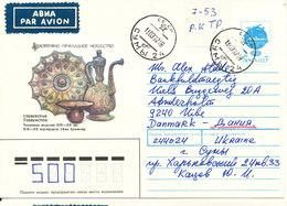 Ukraine Postal Stationery Cover Sent To Denmark 11-3-1992 - Ukraine